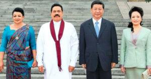 China-President-and-Sri-Lanka-President