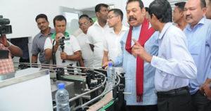 Sri-Lanka-President-visit-water-bottling-plant